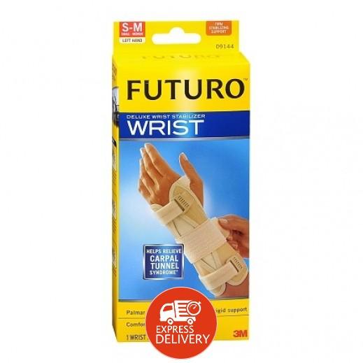فوتورو - مشد لتثبيت معصم اليد اليسرى - حجم صغير/ متوسط