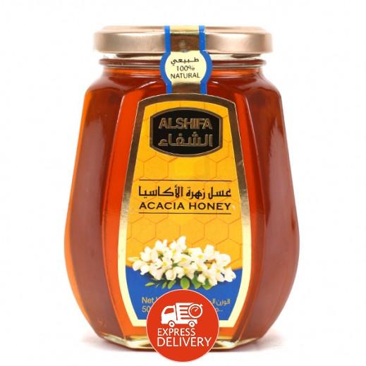الشفاء – عسل زهرة الأكاسيا 500 جم
