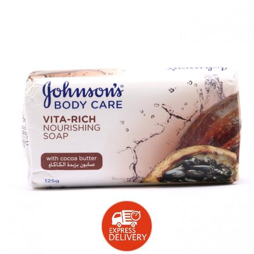 جونسون - صابون مُغذي بزبدة الكاكاو 125 جم