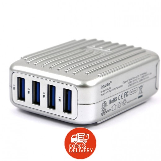 آيموتو – منصة شحن 4 منفذ USB – فضي