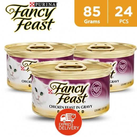 فانسي فيست – طعام القطط  بالدجاج في المرق - مشوي 85 جم (24 حبة) - أسعار الجملة