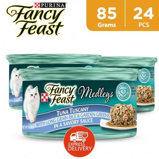 فانسي فيست – طعام القطط وجبة تونا توسكانا 85 جرام (24 حبة)