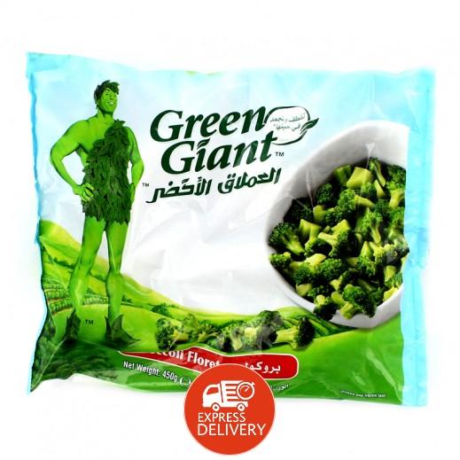 العملاق الأخضر – بروكولي مجمد 450 جم