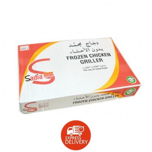 ساديا - دجاج مجمد بدون أحشاء (10 حبة × 1100 جم)