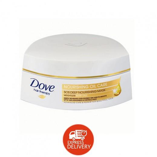 دوف – ماسك التغذية العميقة للشعر 200 مل