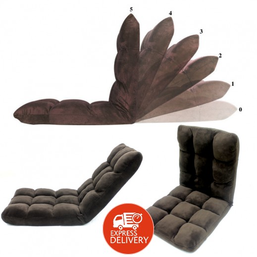 كرسي للأرضية مُبطن وقابل للطي بـ 5 مستويات