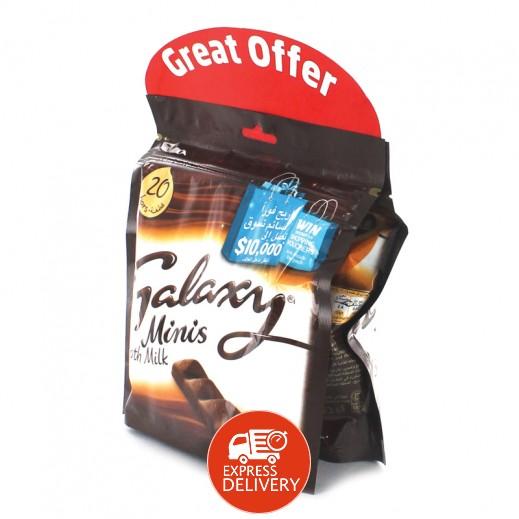 جالاكسي - شوكولاتة بالحليب 2 حبة × 250 جم - (عرض خاص)