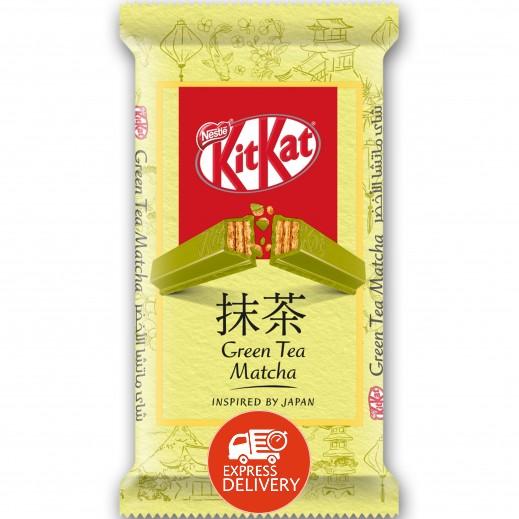 نستلة  - شوكولاتة كيت كات بطعم الشاي الأخضر 41.5 جم
