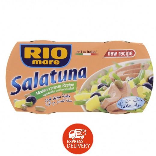 ريو ماري – سلطة الحبوب مع التونة والخضروات 160 جرام (2 حبة)