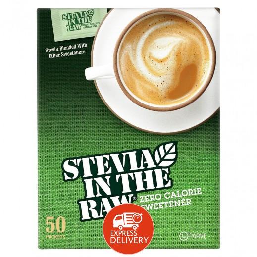 إن ذا رو - سكر ستيفيا خالي من الجلوتين 50 كيس