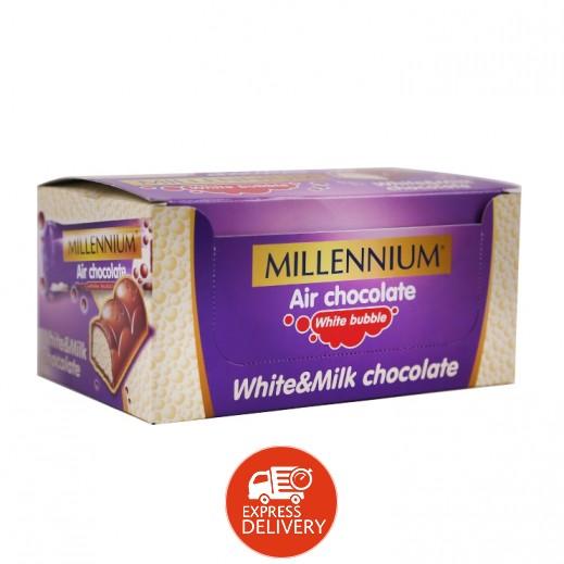 ميلينيوم - شكولاته بيضاء بالحليب فقاعات ميلينيوم 16 × 32 جم