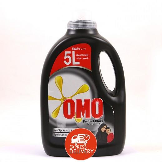"""أومو - سائل الغسيل """"""""Auto Fabric للملابس السوداء 2.5 لتر"""