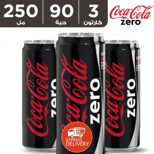 كوكا كولا زيرو – مشروب غازي 250 مل ( 3 كرتون × 30 حبة ) - أسعار الجملة