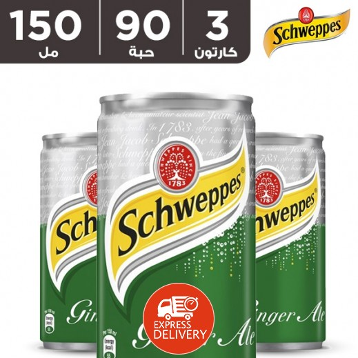 شويبس – ماء الصودا بالزنجبيل 150 مل ( 3 كرتون × 30 حبة ) - أسعار الجملة