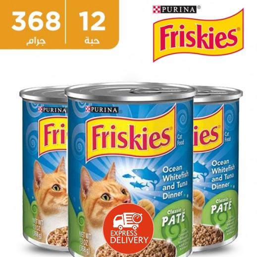 فرسكس – طعام القطط بسمك المحيط الأبيض والتونة 368 جم (12 حبة) - أسعار الجملة