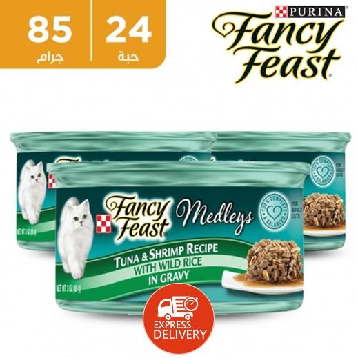 فانسي فيست – طعام القطط وجبة تونا وروبيان 85 جرام  (24 حبة)