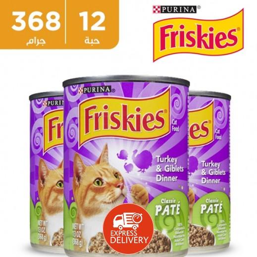 فرسكس – طعام القطط من الديك الرومي والأحشاء 368 جم (12 حبة) - أسعار الجملة