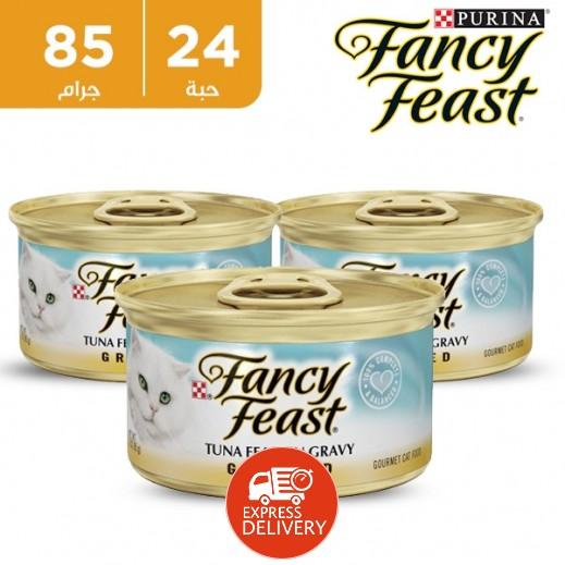 فانسي فيست – طعام القطط  بالتونة في المرق - مشوي 85 جم ( 24 حبة) - أسعار الجملة