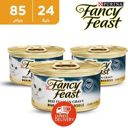 فانسي فيست – طعام القطط  باللحم البقري في المرق - قطع متبلة 85 جم (24 حبة) - أسعار الجملة