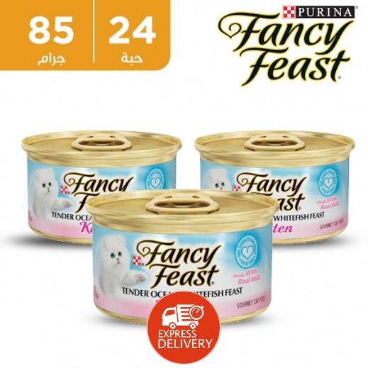 فانسي فيست – طعام القطط  بسمك المحيط الأبيض - للقطط الصغيرة 85 جم (24 حبة ) - أسعار الجملة