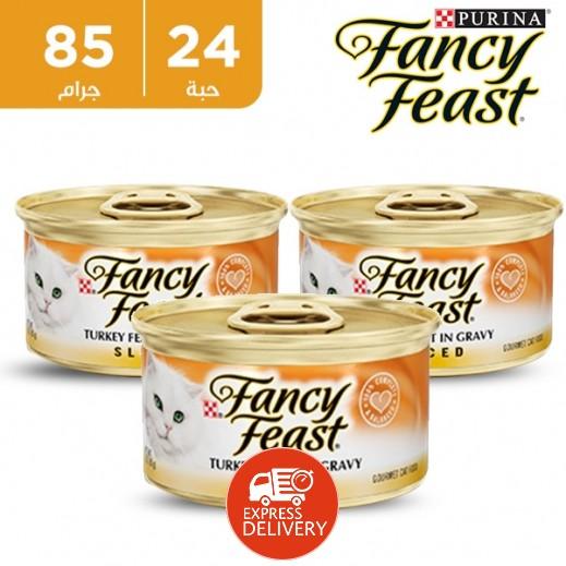 فانسي فيست – طعام القطط  بالديك الرومي في المرق - شرائح 85 جم (24 حبة) - أسعار الجملة
