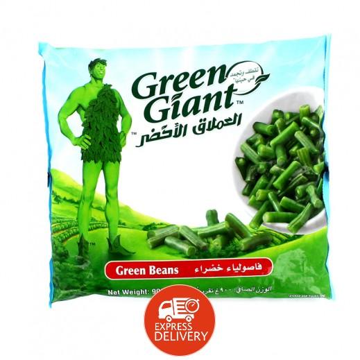 العملاق الأخضر – فاصوليا خضراء مقطعة مجمدة 900 جم