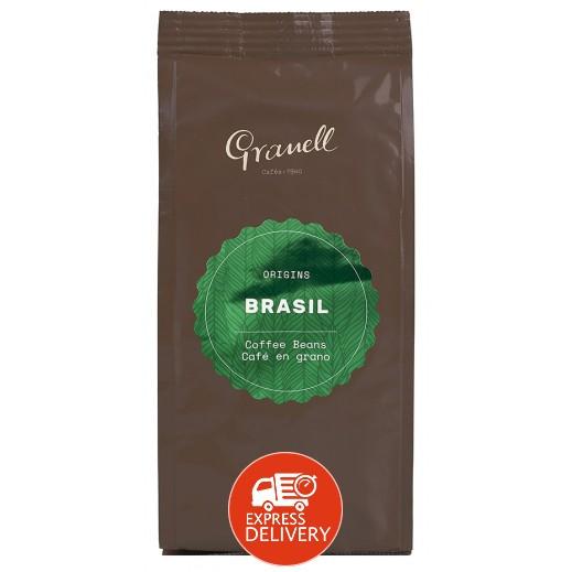 جرانيل - قهوة محمصة حب على الطريقة البرازيلية 250 جم