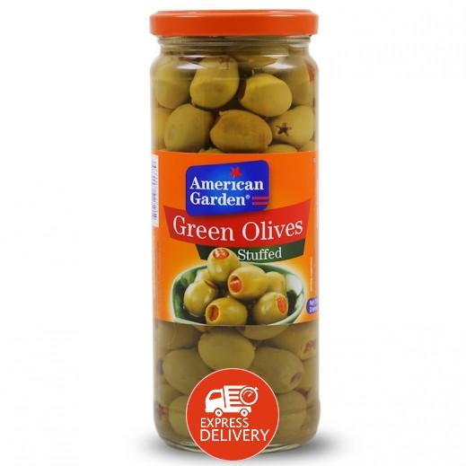 أميريكان جاردن– زيتون أخضر محشي بفلفل حلو 450 جرام