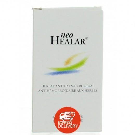 نيو هيلر - تحميلة مكملة لعلاج  للبواسير والناسور 10 حبة