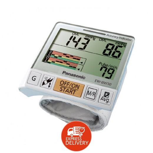 باناسونيك – جهز قياس ضغط الدم من المعصم موديل  EW-BW30S011