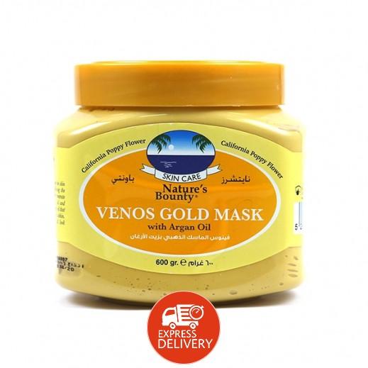 نايتشرز باونتي – ماسك الوجه والجسم الذهبي فينوس جولد 600 مل