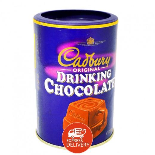 كادبوري - شراب الشوكولاتة المجفف 250 جم