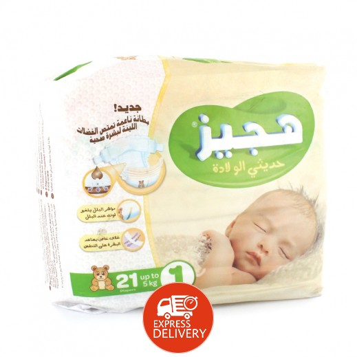 هاجيز - حفاضات لحديثى الولادة  المرحلة 2  (4-2 كج) 21 قطعة