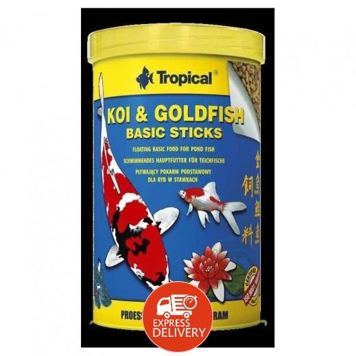 تروبيكال – طعام السمك الذهبية كوي 85 جم