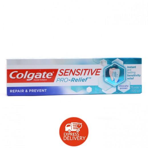 كولجيت – معجون الأسنان سينسيتيف برو للتسكين والمعالجة ومنع التسوس 75 مل