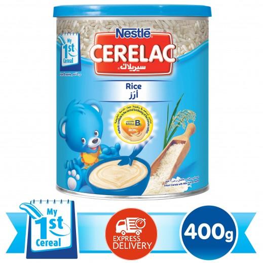 """سيريلاك – طعام الأطفال بالأرز """" المرحلة الأولى  """" 400 جم"""