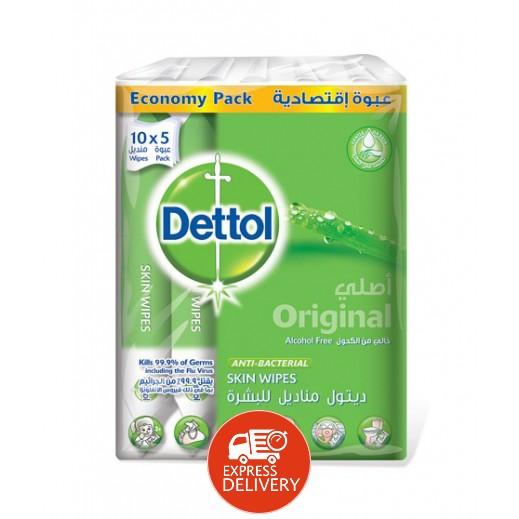 ديتول – مناديل أصلية مضادة للجراثيم خالية من الكحول – (5 حبة × 10 مناديل)