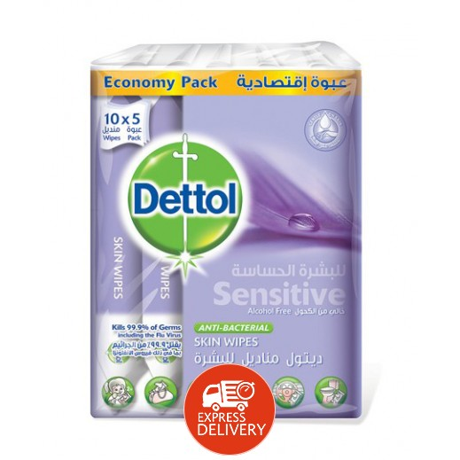ديتول – مناديل مضادة للجراثيم خالية من الكحول للبشرة الحساسة – 5 حبة × 10 مناديل