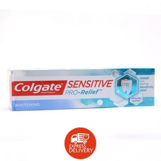 كولجيت – معجون أسنان سينسيتيف برو لتبيض الأسنان الحساسة 75 مل