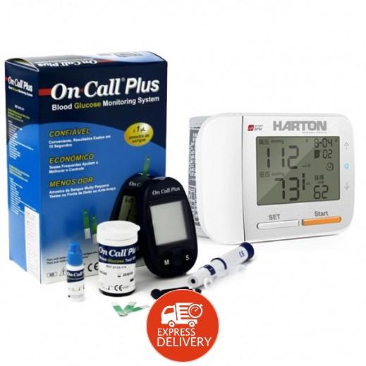 هارتون - جهاز قياس ضغط الدم من الرسغ موديل YE8900 + جهاز قياس ضغط الدم بلس من أون كول