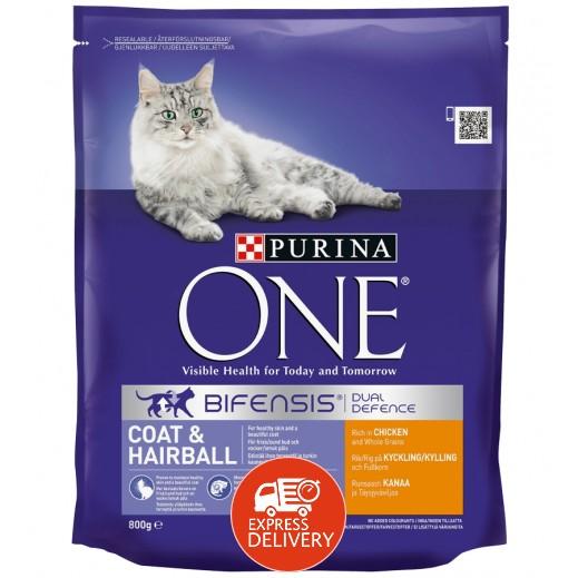 بورينا - طعام القطط البالغة للفرو وكرات الشعر 800 جم