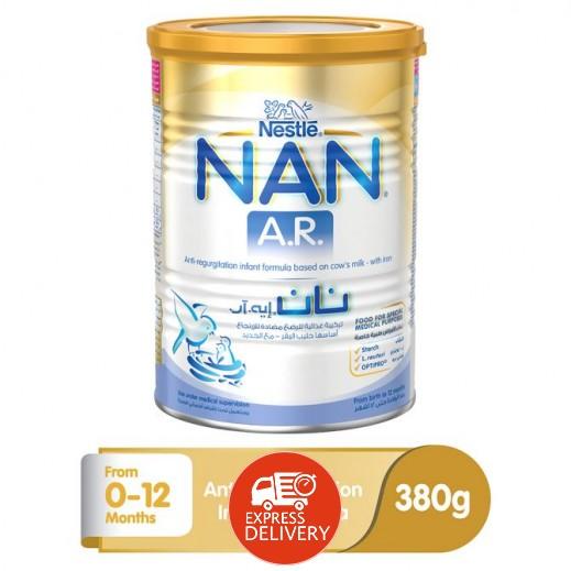 نستله – نان إيه أر غذاء حليب مجفف للرضع مضاد للارتجاع 380 جرام مرحلة 1 (من الولادة وحتي 12 أشهر)