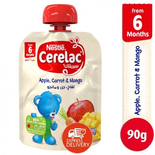 سيريلاك - طعام مهروس للأطفال بالتفاح، الجزر والمانجو 90 جم (من 6 اشهر)
