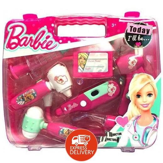 كوربا - حقيبة الدكتور بتصميم باربي