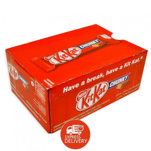 كيت كات - شوكولاتة شانكي - كرتون 24 حبة × 46 جم