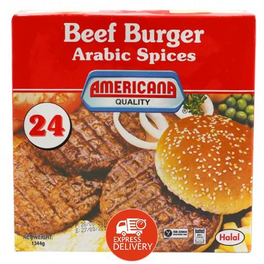 أمريكانا - برجر البهارات العربية 24 قطعة 1,344 كجم