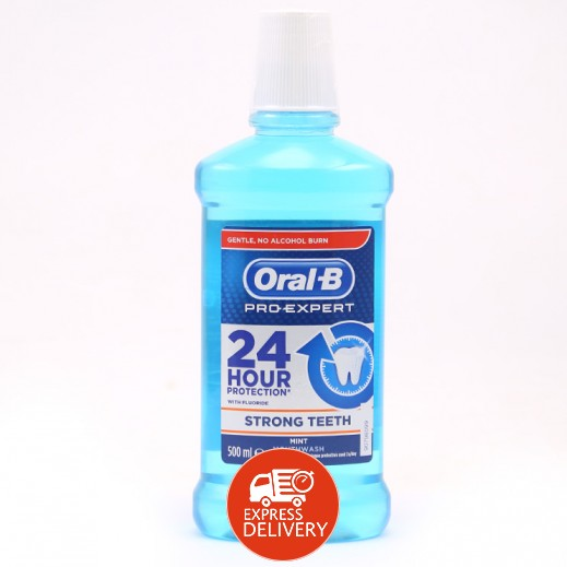 أورال بي – غسول الفم لأسنان قوية بالنعناع 500 مل