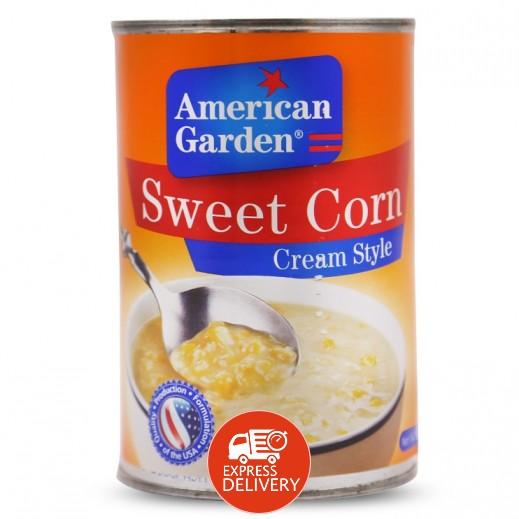 أميريكان جاردن – ذرة حلوة بالكريمة 418 جم