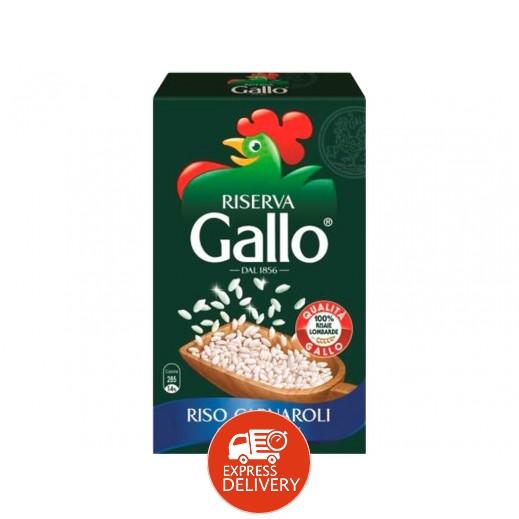 ريزو غالو – أرز كارنارولي 1 كجم