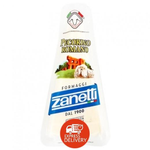 زانيتي – جبنة صلبة بيكورينو رومانو200 جم